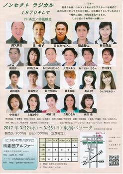 IMG_20170304_0001 (724x1024).jpg